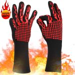 If you love cooking/baking, you'll opine that owning the best heat resistant gloves is an excellent idea. They protect your hands from heat-induced injuries, which could be detrimental to your health in the long run.