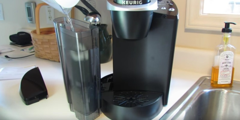 How to Use a Keurig Coffee Maker Machine